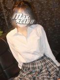 Natsuha【なつは】|MAX☆CLUBでおすすめの女の子