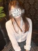 Asuka【あすか】|MAX☆CLUBでおすすめの女の子