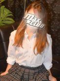 Yuka【ユカ】|MAX☆CLUBでおすすめの女の子
