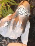 Ema【エマ】|MAX☆CLUBでおすすめの女の子