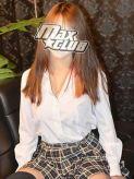 Ayaka【あやか】|MAX☆CLUBでおすすめの女の子