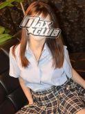 Minato【みなと】|MAX☆CLUBでおすすめの女の子