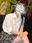 Risa【りさ】|MAX☆CLUBでおすすめの女の子