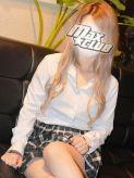 Nanami【ななみ】 MAX☆CLUBでおすすめの女の子
