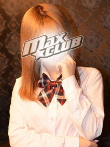 Rio【りお】|MAX☆CLUB - 平塚風俗