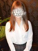 Yu-ri【ユウリ】 MAX☆CLUBでおすすめの女の子