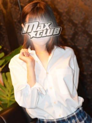 Aine【あいね】|MAX☆CLUB - 平塚風俗