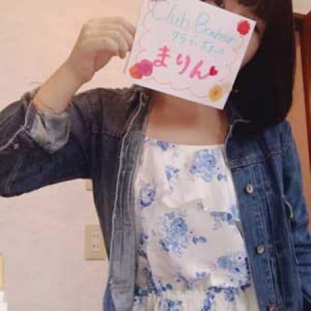 新人☆まりん|club Bonheur(クラブ ボヌール) - 東広島派遣型風俗