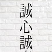 「Lemonの安心宣言!」12/01(火) 12:42 | Lemon(レモン)のお得なニュース