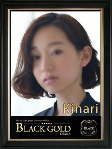 きなり|Black Gold Osaka - 梅田風俗