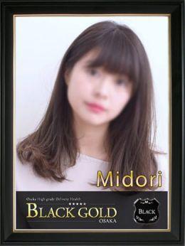 みどり | Black Gold Osaka - 梅田風俗