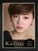 おと|Black Gold Osakaでおすすめの女の子