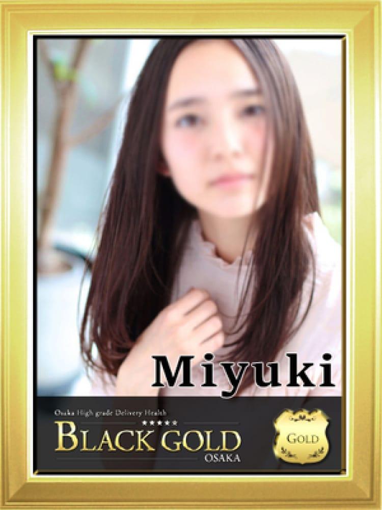みゆき(Black Gold Osaka)のプロフ写真2枚目