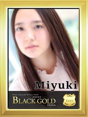 みゆき(Black Gold Osaka)のプロフ写真5枚目