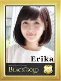 えりか|Black Gold Osakaでおすすめの女の子