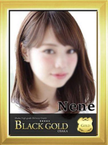 ねね|Black Gold Osaka - 梅田風俗