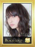 すず Black Gold Osakaでおすすめの女の子