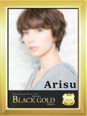ありす|Black Gold Osakaでおすすめの女の子