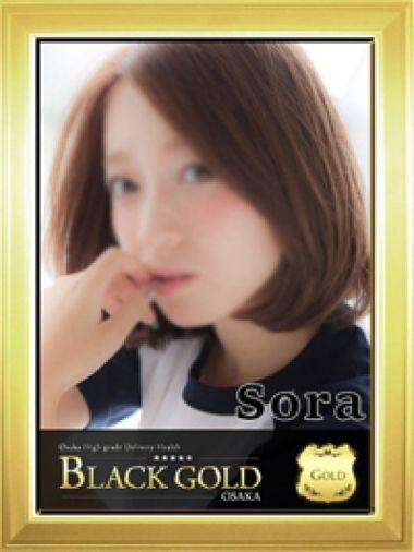 そら Black Gold Osaka - 梅田風俗