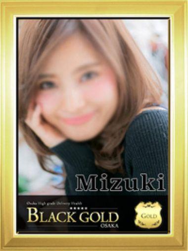 みずき|Black Gold Osaka - 梅田風俗