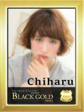 ちはる|Black Gold Osakaでおすすめの女の子