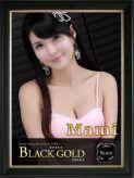 まみ|Black Gold Osakaでおすすめの女の子