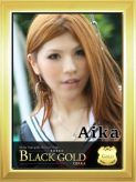 あいか Black Gold Osakaでおすすめの女の子