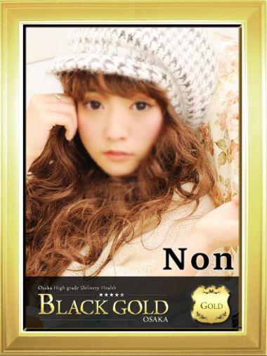 のん|Black Gold Osaka - 梅田風俗