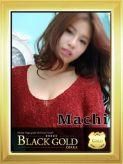 まち|Black Gold Osakaでおすすめの女の子