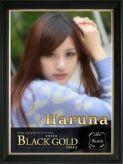 はるな|Black Gold Osakaでおすすめの女の子