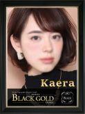 かえら|Black Gold Osakaでおすすめの女の子