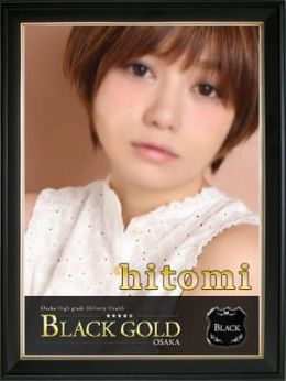 ひとみ | Black Gold Osaka - 梅田風俗