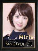 みりあ|Black Gold Osakaでおすすめの女の子