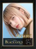 あずみ|Black Gold Osakaでおすすめの女の子