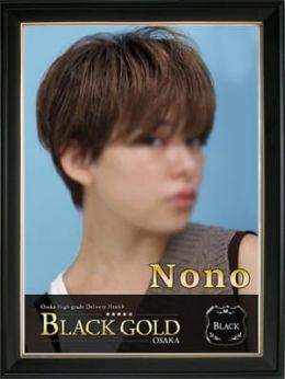 のの | Black Gold Osaka - 梅田風俗