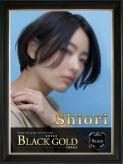 しおり|Black Gold Osakaでおすすめの女の子