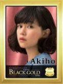 あきほ|Black Gold Kobeでおすすめの女の子