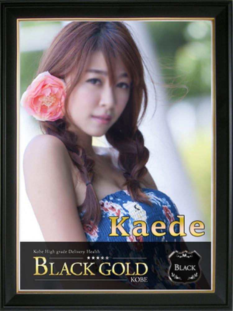 かえで(Black Gold Kobe)のプロフ写真1枚目