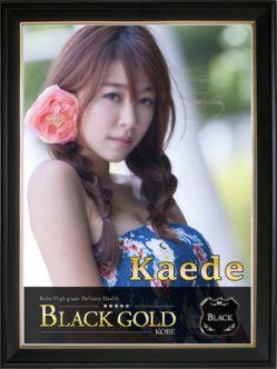 かえで|Black Gold Kobeでおすすめの女の子