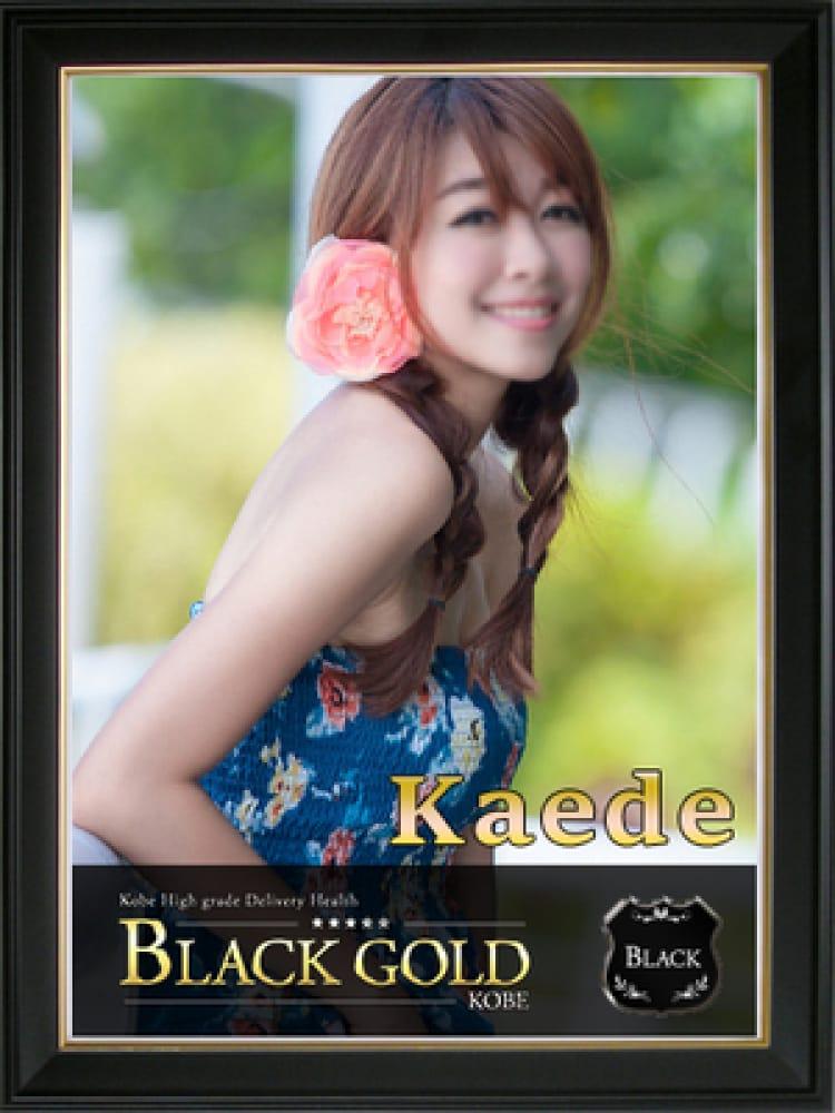 かえで(Black Gold Kobe)のプロフ写真2枚目