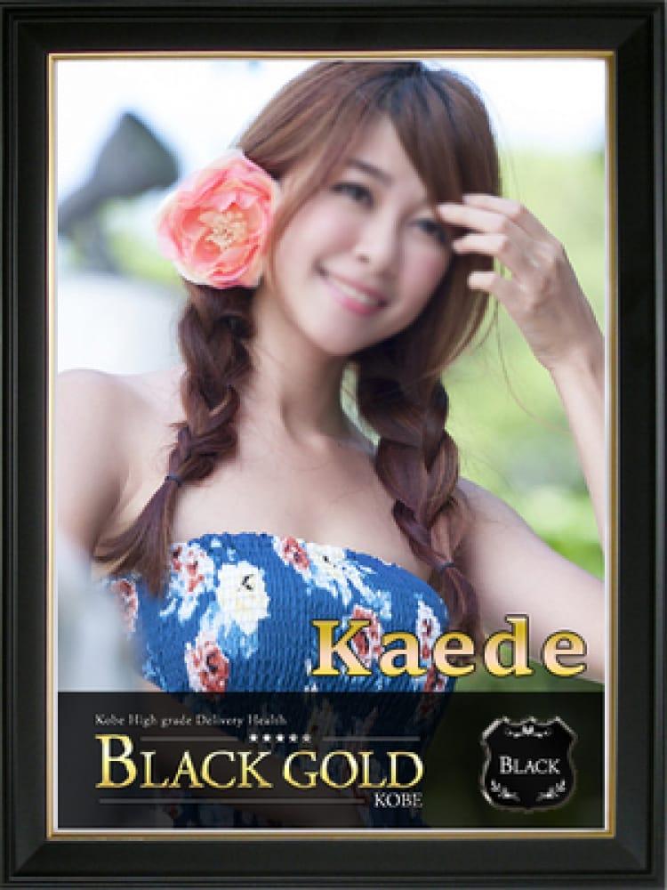 かえで(Black Gold Kobe)のプロフ写真3枚目
