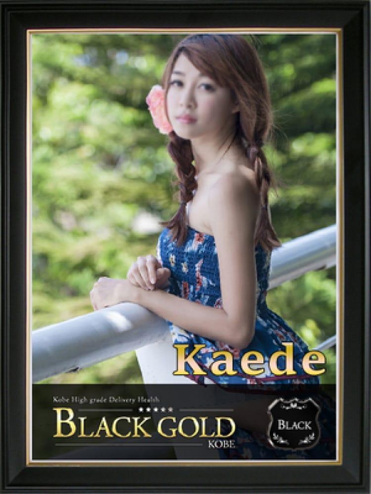 かえで(Black Gold Kobe)のプロフ写真4枚目
