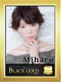 みはる|Black Gold Kobeでおすすめの女の子