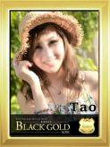 たお Black Gold Kobeでおすすめの女の子