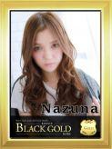 なずな Black Gold Kobeでおすすめの女の子