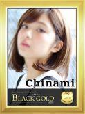 ちなみ|Black Gold Kobeでおすすめの女の子