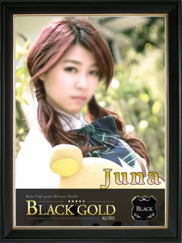 じゅな|Black Gold Kobe - 神戸・三宮風俗