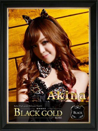 あきな Black Gold Kobe - 神戸・三宮風俗