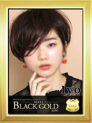 いよ|Black Gold Kobe - 神戸・三宮風俗