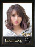 あゆ|Black Gold Kobeでおすすめの女の子